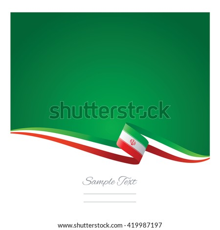 abstract color background iran