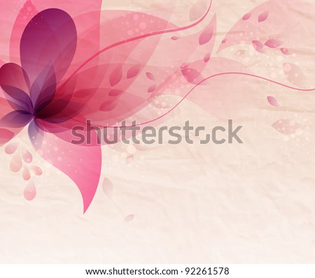 stock vector abstract colorful background with flowers 92261578 - Каталог — Фотообои «Цветы»