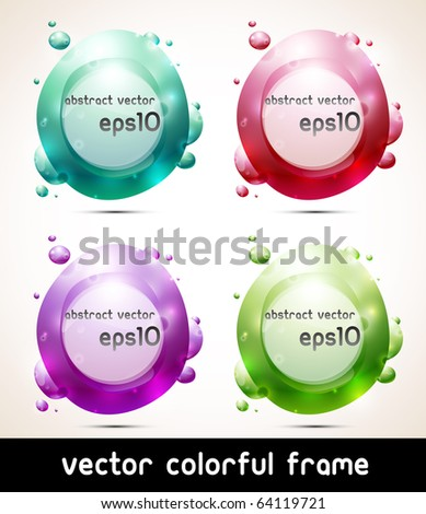 Abstract colorful banner (vector collection)