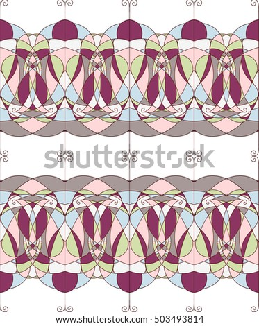 Abstract colorful ornament. Illustration 10 version #503493814