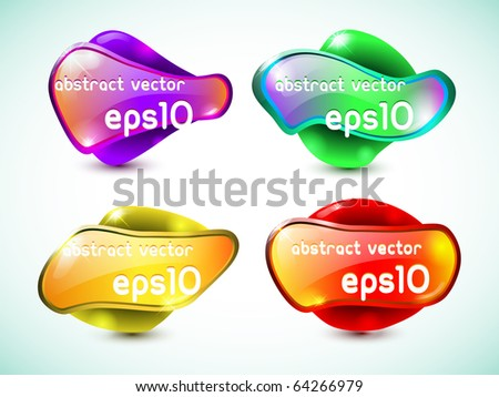 Abstract colorful speech bubble (vector set)