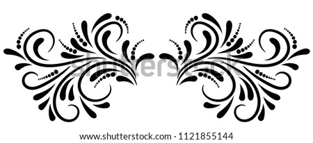 Abstract curly element for design, swirl, curl. Vector illustration.