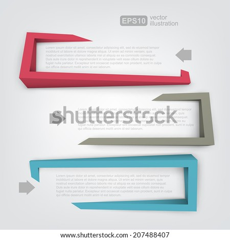 abstract 3d frames for text