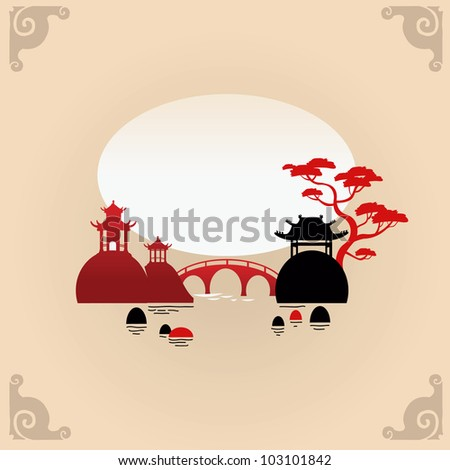 Abstract Decorative Traditional Japanese  Background - stock vector