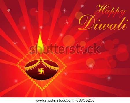 abstract deepawali background with deepak vector illustration Stock photo ©