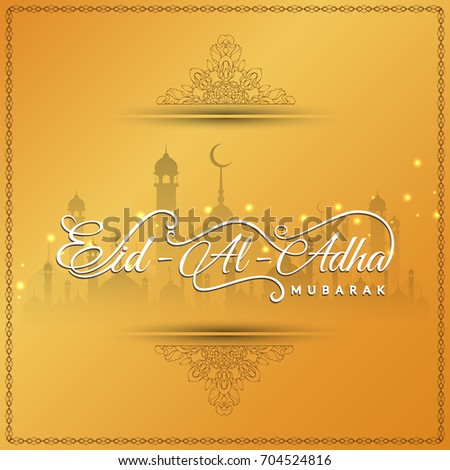 Abstract Eid Al Adha elegant background design #704524816