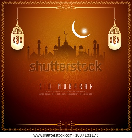 Abstract Eid Mubarak Islamic vector background design