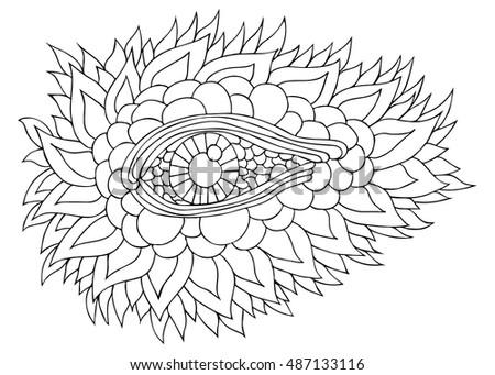 Crocodile Doodle Pattern Vector