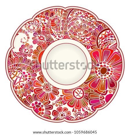 Abstract floral lace pattern with hand drawn flowers. Vector decorative ceramic or porcelain plate with round ornament in ethnic oriental style. Intricate, fanciful ornate dish. Doodle illustration