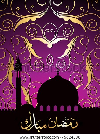 abstract floral pattern background with mosque, vector illustration