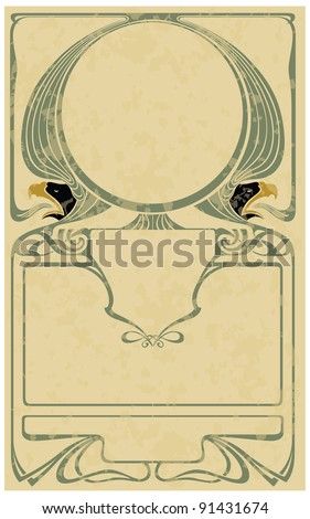 Abstract framework in style art-nouveau (stains can be removed)