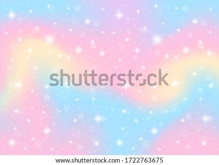 abstract galaxy fantasy unicorn. pastel sky with bokeh. rainbow background illustration vector.