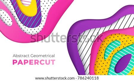 abstract geometrical papercut