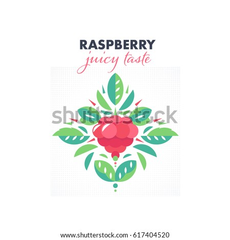 abstract geometrical raspberry