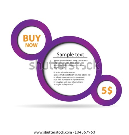 Abstract glossy violet speech bubble. Vector illustration.