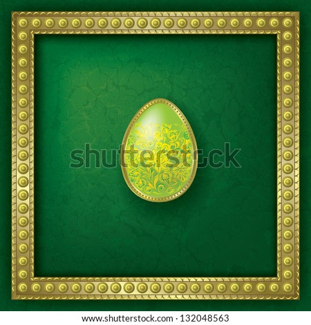 abstract grunge golden frame with easter egg