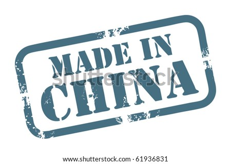 Abstract grunge rubber stamp with the word Made in China written inside the stamp, vector illustration