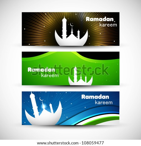 abstract header ramadan kareem bright colorful wave vector design