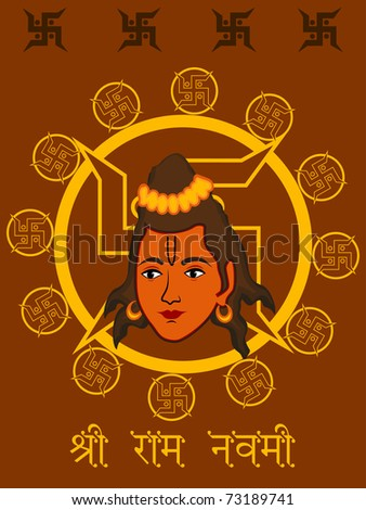abstract holy background with swastika, god rama face