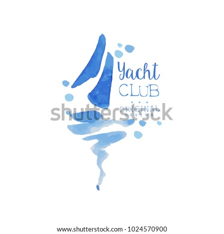 abstract illustration with blue