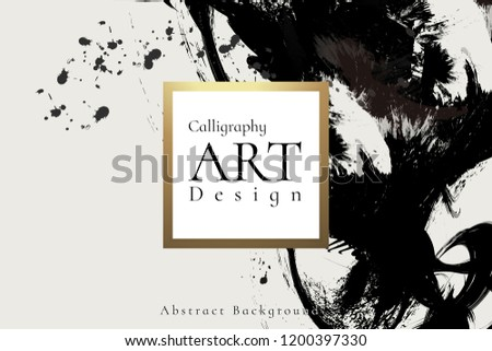 abstract ink backgroundchinese