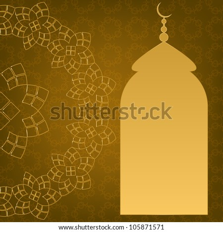 Abstract Islamic Design. Jpeg Version Also Available In Gallery.