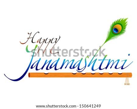abstract janamashtmi wallpaper