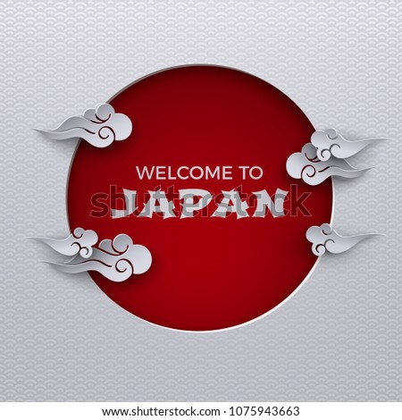 Abstract Japan travel concept for poster, banner, web design, japanese flag symbol. Welcome to japan in red sun shape, clouds on pattern oriental background. Paper cut out style, vector illustration