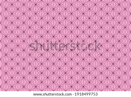 Abstract. japanese seamless pattern pink background. design for pillow, print, fashion, clothing, fabric, gift wrap, mask face. Vector. Stock photo ©