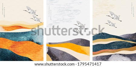 Abstract landscape background with crane birds and Japanese wave pattern vector. Watercolor texture in Chinese style. Mountain forest template illustration.