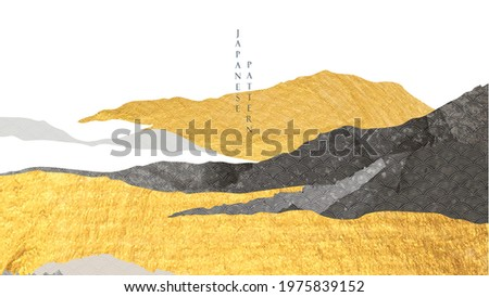 Abstract landscape background with gold and black texture vector. Mountain forest banner design with Japanese wave pattern in vintage style. Natural art decoration.