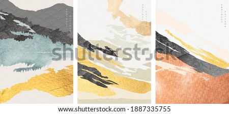 Abstract landscape background with Japanese wave pattern vector. Mountain forest banner with watercolor texture with gold foil decoration template.