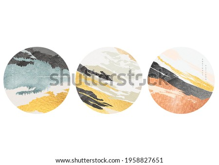 Abstract landscape background with Japanese wave pattern vector. Mountain forest banner with watercolor texture. gold foil decoration logo and symbol.