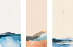 Abstract Landscape background with Japanese wave pattern vector. Watercolor texture banner. Mountain forest template illustration.
