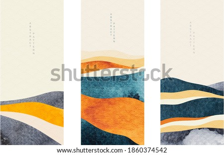 Abstract landscape background with Japanese wave pattern vector. Watercolor texture in Chinese style. Mountain forest template illustration. Banner design.