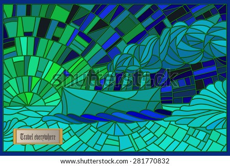 abstract landscape in the style