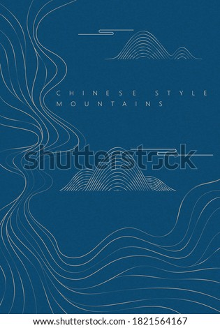 Abstract landscape painting vector illustration, traditional Chinese painting art, topographic map or water waves