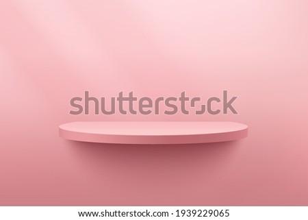 Abstract light pink cylinder shelf, Pedestal Podium. Pink empty room, Shadow of window. Vector rendering 3d shape, Product display presentation. Studio room concept, Minimal wall scene.