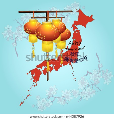 abstract map of japan with a