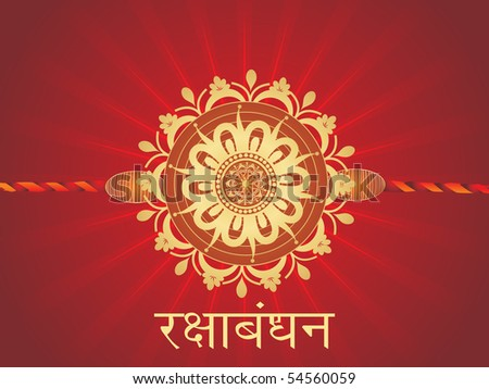 abstract maroon rays background with isolated rakhi