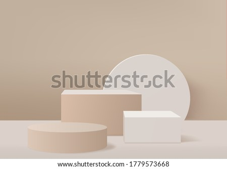 Abstract minimal scene with geometrical forms. Background vector 3d cream colors rendering with podium. Abstract background. Scene to show cosmetic podructs. Showcase, shopfront, 3d render vector.