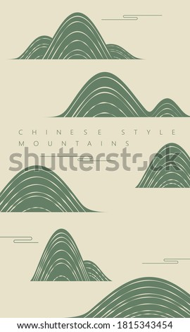 abstract mountains  chinese