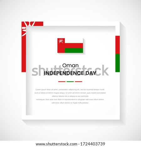 Abstract Oman flag square frame stock illustration. Creative country frame with text for Independence day of Oman