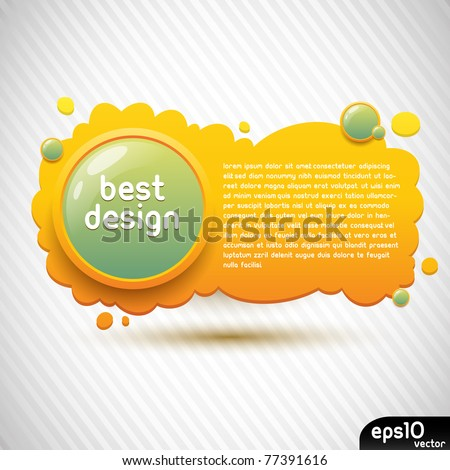 Abstract orange speech bubble (colorful banner)