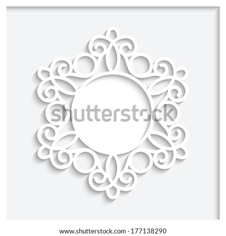 Abstract paper frame with shadow vector round vignette ornamental label on white background eps10