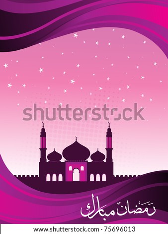 abstract pink twinkle star, dotted background with mosque for ramazan