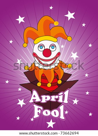 abstract purple rays background with clown in a box