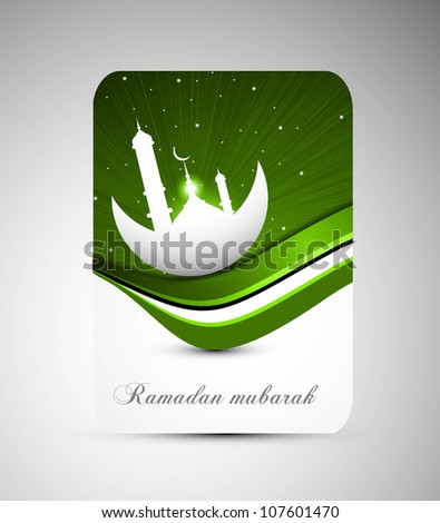 abstract ramadan kareem card vector illustration