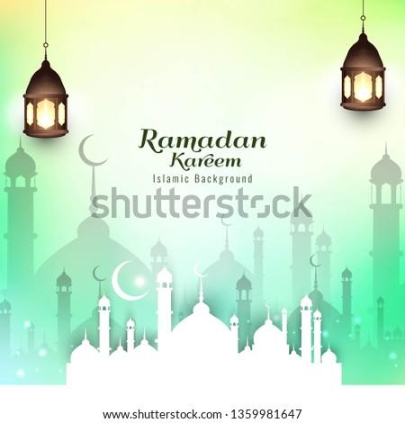 Abstract ramadan Kareem Islamic festival vector background