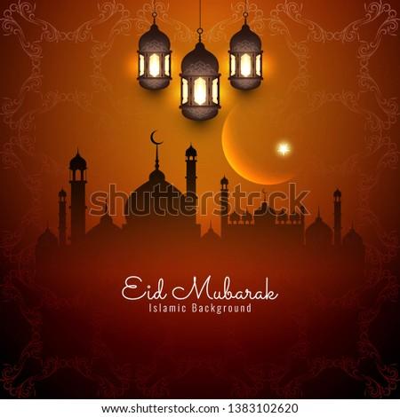 abstract ramadan kareem stylish